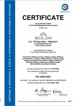 Сертифікат ISO 9001:2008